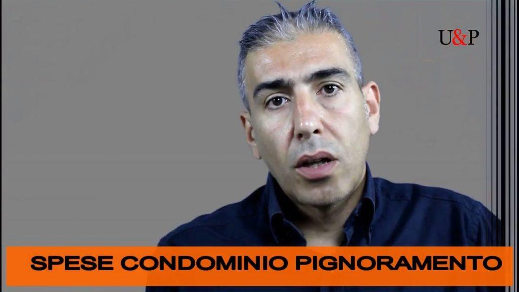 SPESE CONDOMINIALI NEL PIGNORAMENTO